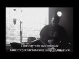 DJ Yella – 4 Tha E (feat. Kokane) перевод. (rus sub)