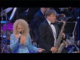 Карнавал джаза. Долина Лариса и Бигбенд Игоря Бутмана (10.03.2008)