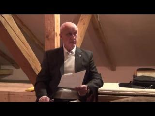 Блохин М.А.: Безопасность граждан