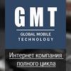 Global Mobile Technology Интернет Компания