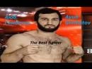 Лучший боец Аюб Гимбатов Подборка лучших моментов боев The Best fighter Ayub Gimbatov