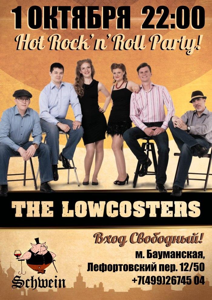 01.10 The Lowcosters в клубе Schwein!