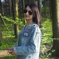Лера Афаневич