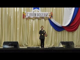 Концерт 9 мая 2017 выступление Ксении Красновой