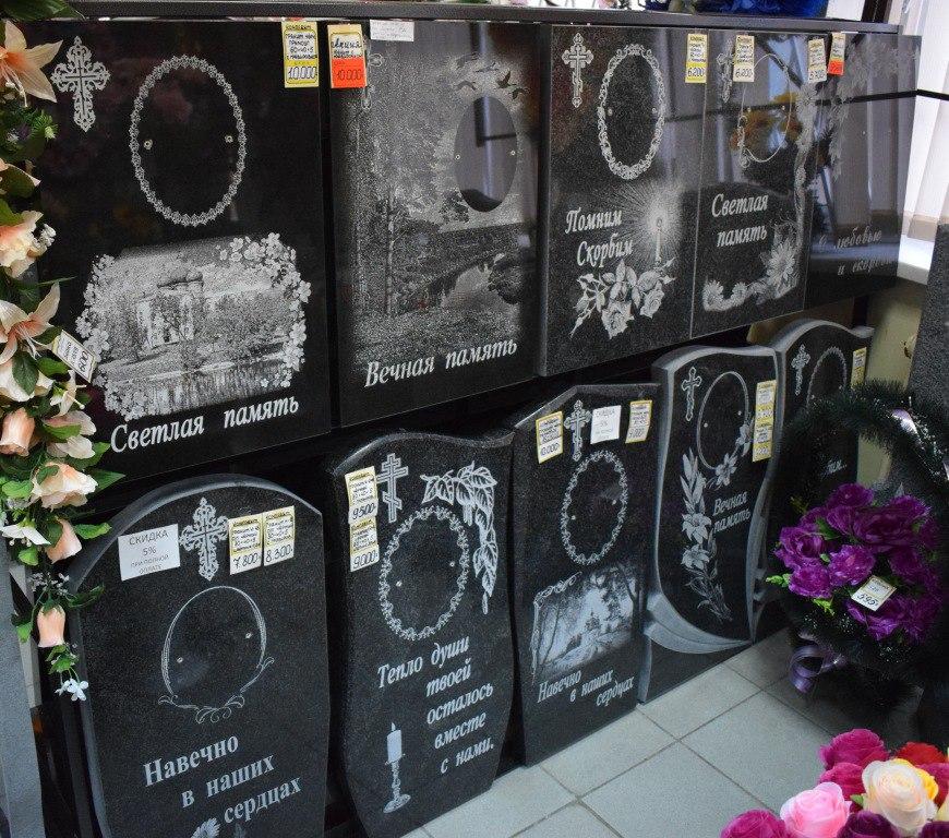 Памятники череповец цена тонировка все о челябинске памятники 94