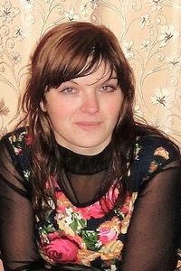 Алина Войтенко