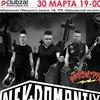 NEKROMANTIX |СПб | 30 Марта | ЗАЛ ОЖИДАНИЯ