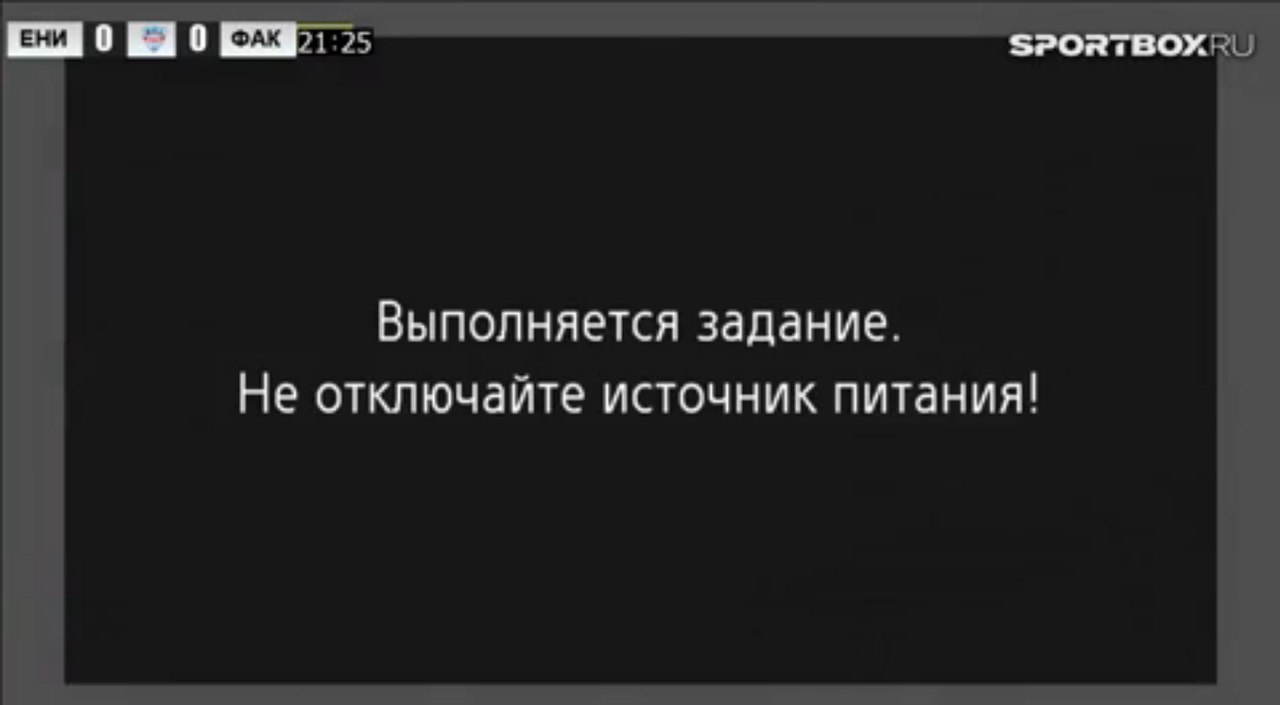 """Маркелов - новый герой """"Динамо"""". И другие вещи, которые нужно знать о 16-ом туре ФНЛ"""
