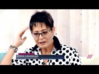 Антон Красовский вывел из себя Ирину Хакамаду отрывок из Вечерняя Хиллари телеканал Дождь tvrain