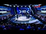 60 минут   Запад решает вопрос о применении военной силы   13.10.2016