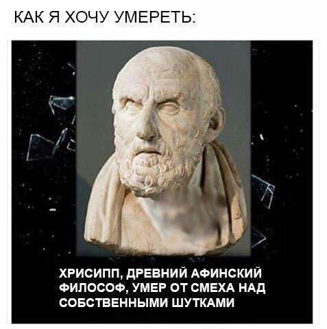 Роберт Андреасян |