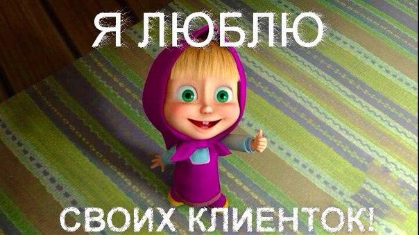 Фото №429773067 со страницы Яны Петровой