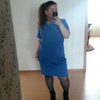 Valentina Airih