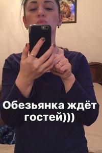 Юлия Евдомаха
