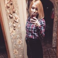 Tatyana Shevchuk
