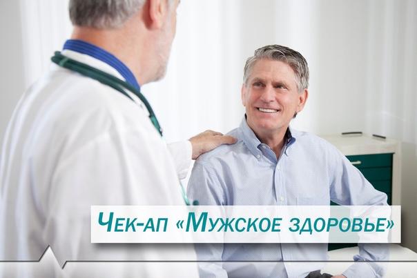 Расписание врачей 113 поликлиники