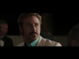 Ryan Gosling free drinks