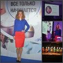Юлия Игнатова фото #37