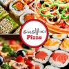 Суши и пицца Бровары - Sushiki