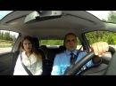 №9 / Самостоятельное управление и первое ДТП: обучаем девушку вождению