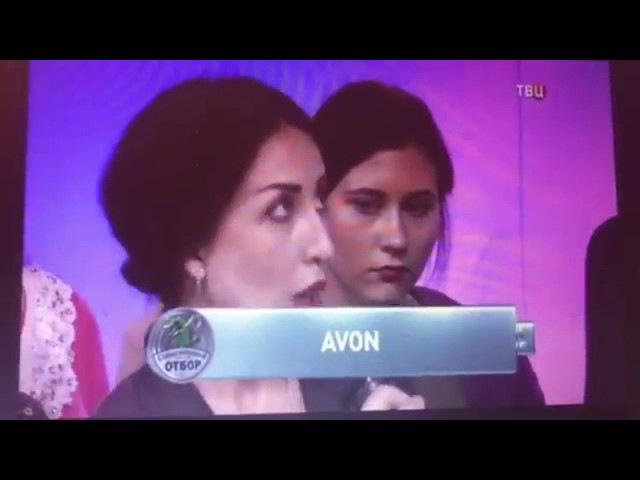 ТВ Центр: Естественный отбор Битва помад (Avon - народный выбор) Людей не обманешь!