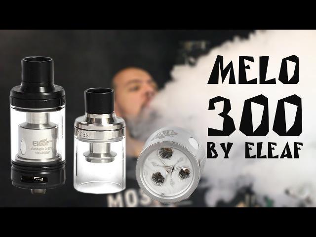 Навал 300 ВАТТ на БАКЕ С НЕОБСЛУГОЙ MELO 300 by Eleaf from