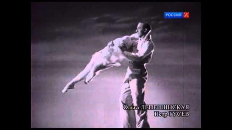 Ольга Лепешинская Вальс М. Машковского