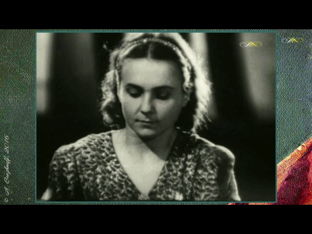 Ольга Лепешинская и Александр Руденко - Танец (1942)
