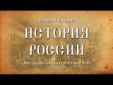 Евгений Cпицын.