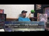 Серия 06 DJ Bandit (Чёрный Свет, Давление Жизни, Triophonix) - Хип-Хоп В Эстонии от 1-го Лица