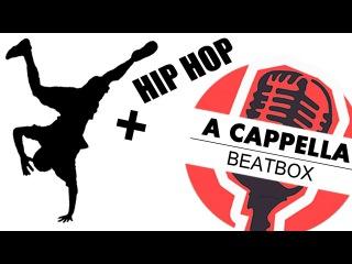 Rain Drops (a cappella & beatbox) и Данила Доберман (Dance)