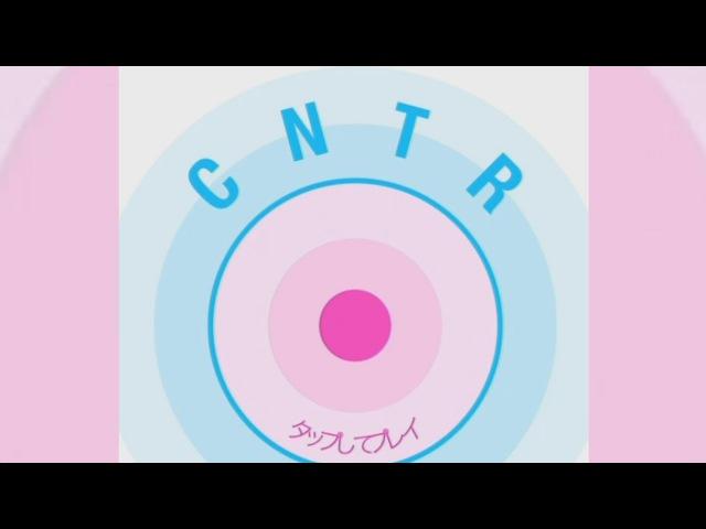 スマホゲー 見た目がアレだけど面白いアプリ。CNTR
