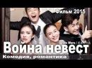 Борьба девушек в белых платьях, Китай, Комедия, Мелодрама, Русская озвучка, HD 720p