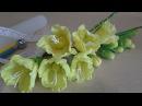 Фрезия нежный цветок из цветочной мастики