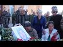 20 сентября 2014. Стаханов. Novorossiya Funeral for 3 Novorossiya Militia Killed