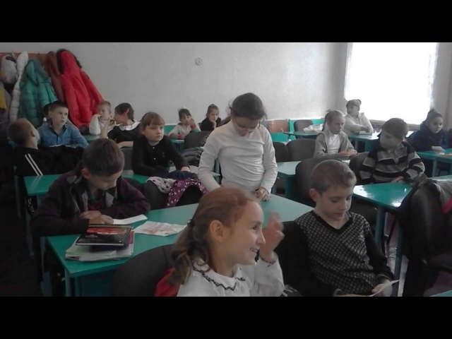 Викторина Эрудит 21 10 2016 год 4 А класс
