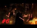 Star Wars The old Republic (часть 6) Первая атака республики