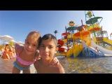 Видео для детей. Аквапак: активный отдых. Игры для детей. Выходные с детьми