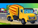 Zementmischer | Formation und Verwendung | Educational Video | Cement Mixer | Formation and Uses