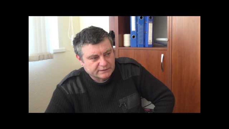 Опрос Клыпы Э.В. о методах вербовки и задачах поставленных ему СБУ