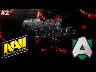 Na'Vi vs Alliance #2 (bo2) | DreamLeague S6 Dota 2