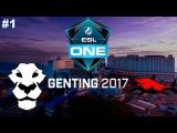 AF vs Sanguine Sharks #1 (bo3) | ESL One Genting 2017 Dota 2