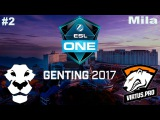 Ad Finem vs Virtus.Pro #2 (Mila) (bo3) | ESL One Genting 2017 Dota 2