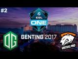 Grand Final OG vs Virtus.Pro #2 (bo5) | ESL One Genting 2017 Dota 2