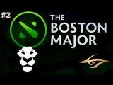 AF vs Secret #2 (bo3) | The Boston Major 2016 Dota 2