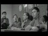 Республика ШКИД (1966) Фрагмент