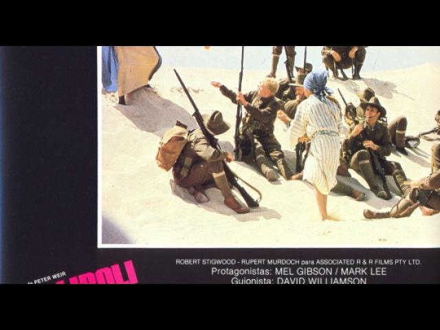 «Галлиполи» (1981): Трейлер
