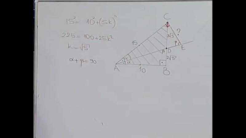 Üçgende Kesişen Doğrular Açı Ortay Bağıntıları - BİL IQ YGS Geometri Eğitim Seti