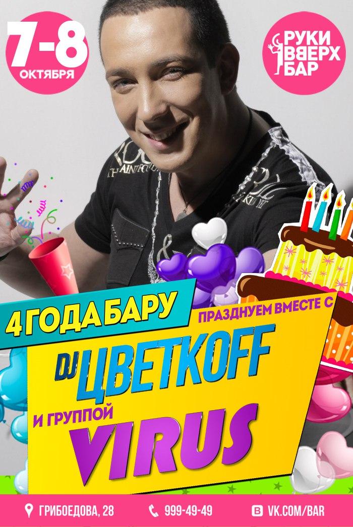 Алексей Цветков, Санкт-Петербург - фото №13