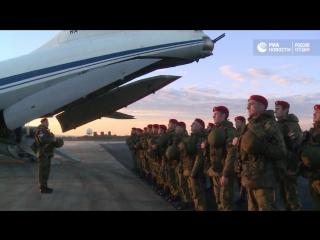 Высадка бойцов батальона военной полиции России в Сирии